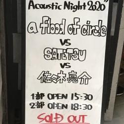 a flood of circle × SATETSU × 佐々木亮介 Acoustic Night 2020 第一部  千葉LOOK 2020.10.25
