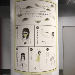 あいみょん TOUR 2020 「ミート・ミート」 さいたまスーパーアリーナ 2020.12.12