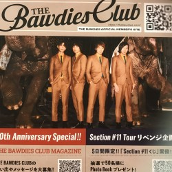 THE BAWDIES Rock, Re-unite, and Roll!!!  中野サンプラザ 2020.10.30