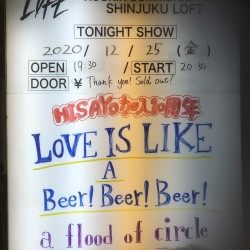 """a flood of circle HISAYO加入10周年""""LOVE IS LIKE A Beer!Beer!Beer!"""" 新宿LOFT 2020.12.25"""
