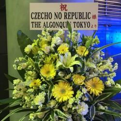Czecho No Republic 「BEST 2010-2020 TOUR」 TSUTAYA O-EAST 2021.3.16