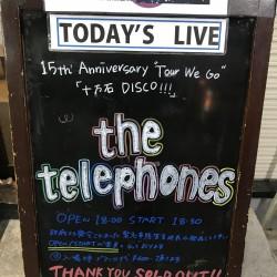 """the telephones 15th Anniversary """"Tour We Go"""" 「十万石 DISCO!!!」 HEAVEN'S ROCK さいたま新都心VJ-3 2021.3.12"""