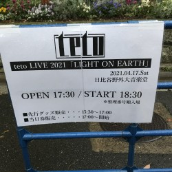 teto LIVE 2021 「LIGHT ON EARTH」 日比谷野外大音楽堂 2021.4.17
