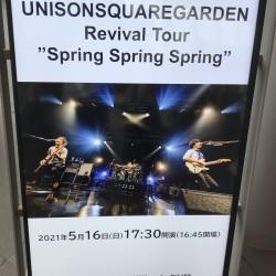 "UNISON SQUARE GARDEN Revival Tour ""Spring Spring Spring"" 高崎芸術劇場 2021.5.16"
